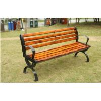 Buy cheap Pubic Area Waiting Affairs Bench Seating Chair from wholesalers