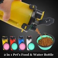 2-In-1 Pet Water & Food Bottle with Companion Cup