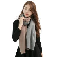 Wholesale Winter scarves from china suppliers