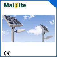 Wholesale integrated solarstreet light 40w from china suppliers