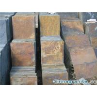 Wholesale Rusty Slate Paving Tile from china suppliers