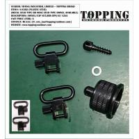 Topping Outdoor Hunting Accessories SWIVEL/CAP SET,BRN BPS/A5 12GA