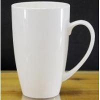 Wholesale Porcelain ceramics mug from china suppliers