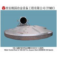 Spare parts of furnaces 100t-EAF water cooled roof (Siemens spare parts)