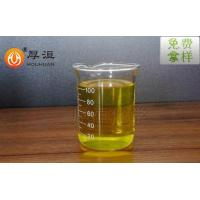 Wholesale ADP2000F Water dispersible agent from china suppliers