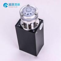 China Adjustable Proportioning Valve on sale
