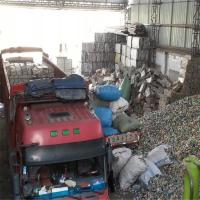 Wholesale Scrap metal UBC aluminum scrap from china suppliers