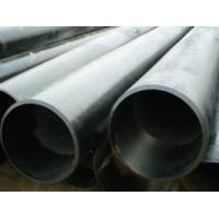 small diameter seamless carbon steel tubes