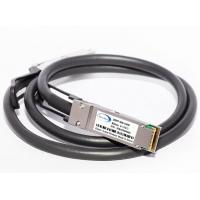 Wholesale DAC/AOC CABLE QSFP+ To QSFP+ DAC from china suppliers