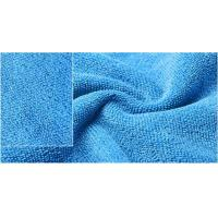 Glass Coating Brushed Double-sided Towel