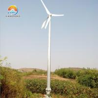 China Wind Turbine high quality good price 3KW wind generator for home on sale