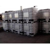 Wholesale N-methyl pyrrolidone(NMP) from china suppliers