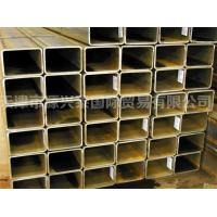 pipe steel pipe Galvanized Square Tubes1