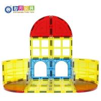 Buy cheap Learning & educational toy 3D magnetic building tiles for children from wholesalers
