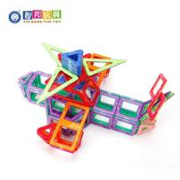 Buy cheap STEM educational toy magnetic construction set building blocks tiles from wholesalers