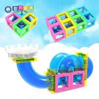 Buy cheap 2018 new design Marble Run magnetic blocks with running ball construcation set from wholesalers