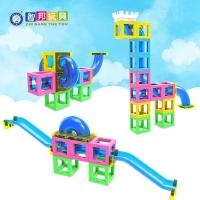 Buy cheap Hot sell New design learning&educational toy magnetic blocks with running ball for kids from wholesalers