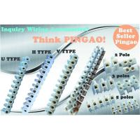 Buy cheap 3 Way 20A Plastic Terminal Block(320H) from wholesalers