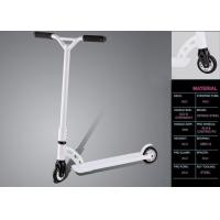 Buy cheap Scooter Series NT-8015 from wholesalers