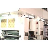 Buy cheap Composite machining from wholesalers