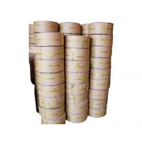 Buy cheap Packing belt  Finished Product from wholesalers