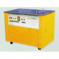 Buy cheap Packing machine  401 from wholesalers