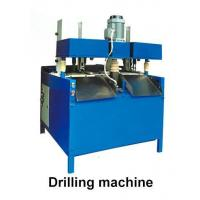 Buy cheap Machinery Drilling machine from wholesalers
