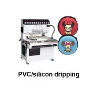 Buy cheap Machinery PVC/silicon Dripping from wholesalers