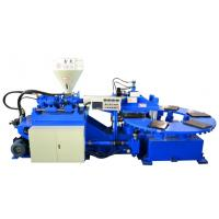 Buy cheap Machinery PVC upper/straps injection machine from wholesalers