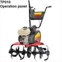 Buy cheap hardware series TP010Tiller from wholesalers