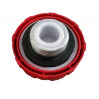 Buy cheap hardware series engine-gasoline-coverengine-gasoline-cover from wholesalers