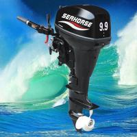 Buy cheap two-stroke Product SEAHORSE T9.9 BMS(L) from wholesalers