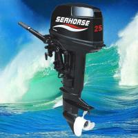 Buy cheap two-stroke Product SEAHORSE T25 BMS(L) from wholesalers