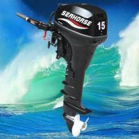 Buy cheap two-stroke Product SEAHORSE T15 BMS(L) from wholesalers