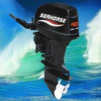 Buy cheap two-stroke Product SEAHORSE T40 BMS(L) from wholesalers