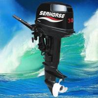 Buy cheap two-stroke Product SEAHORSE T30 BMS(L) from wholesalers