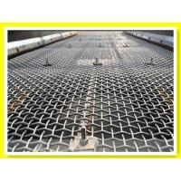 Buy cheap Sieve Screen mesh for mining from wholesalers