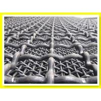 Buy cheap Crusher Grizzly Screen Mesh from wholesalers
