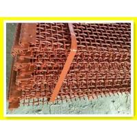 Buy cheap Hook Mining Screen Mesh from wholesalers
