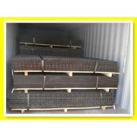 Buy cheap Manganese steel screen mesh from wholesalers