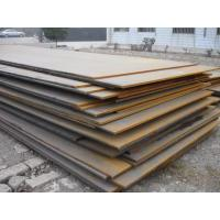 Wholesale a572 steel grade 65 Steel type from china suppliers