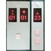 LOP series LOP slim call button box