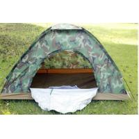 Wholesale Camping Tent3 from china suppliers