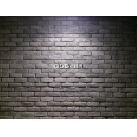 Wholesale Great Stone Brick Veneer GSB-111 from china suppliers