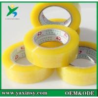 Buy cheap Appearance Transparent, Anti-fragmentation, Anti-stripping Sealing Tape from wholesalers