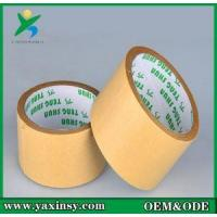 Buy cheap Sticky Strong, Not Alice Kraft Paper / US Profile Tape from wholesalers