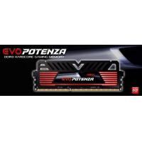 Buy cheap PC3-17000 2133MHz C9 C10 & C11 EVO POTENZA DUAL CHANNEL from wholesalers