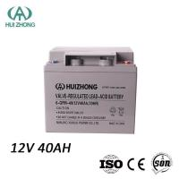 Buy cheap AGM 12V 40AH Battery from wholesalers