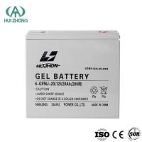 Buy cheap GEL 12V 20AH Battery from wholesalers