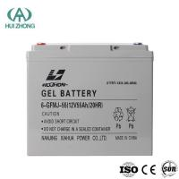 Buy cheap GEL 12V 55AH Battery from wholesalers